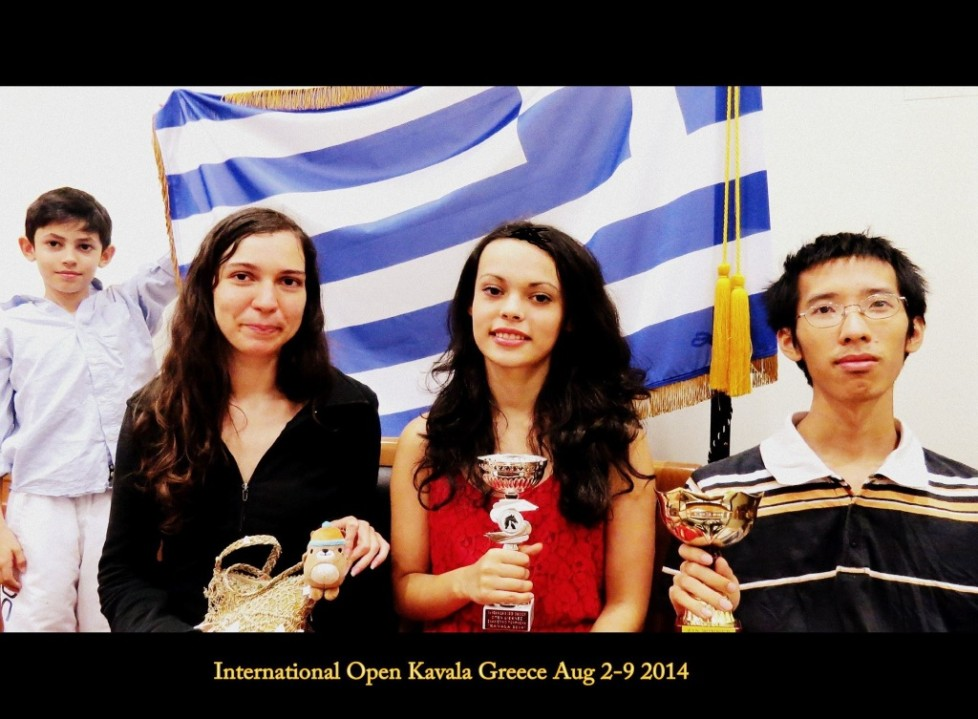 Winning 1st U18 Girls KAVALA GREECE 2014